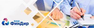 Разработка Бизнес-Планов и Финансовых Моделей